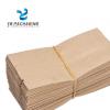 牛皮纸茶叶包装袋批发一次性热封铝箔袋定制内层红茶绿茶叶小泡袋