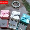 时尚韩版戒指吊坠盒 蝴蝶结首饰包装盒纸盒珠宝饰品收纳展示盒