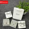 爆款白色饰品盒 首饰包装盒 戒指套装盒 蝴蝶结珠宝盒手提袋