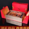海参包装盒高档对开纸盒礼品盒灵芝海参内盒可选批发可定做