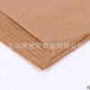 供应国产精致牛皮纸 全木浆精牛皮纸