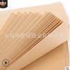 现货全木浆精制牛皮纸卷筒食品级包装纸 鲜花包装纸书皮纸 纸袋纸