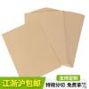 厂家直销环保再生防潮印刷包装精制牛皮纸 棕黄色加厚结实牛卡纸