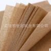 江浙沪包邮特价供应45克全木浆五金包装防锈牛皮纸棕色防锈牛皮纸