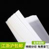 工厂直供优质包装印刷白牛皮纸 食品级可印刷平板牛皮纸热销批发