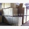 仅售4700元/吨 供应70g大度混浆再生牛皮纸 相框背纸 可分切特规