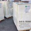 供应80g-350g国产手提袋专用全木浆本白白牛皮纸 纸袋纸 可分切