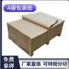 厂家直销60克牛皮纸包装纸适用礼品包装防污鞋盒包装纸黄色平板纸