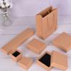 复古牛皮纸首饰包装盒纸 天地盖饰品盒 首饰礼品盒定做 品质保证