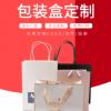 服装包装袋礼品袋购物袋手提袋白卡 手提纸袋定制纸袋定做印厂家