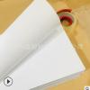 【按需定制】切片离型纸 平张离型纸 片材离型纸 隔离纸双面单面