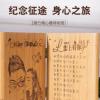 竹简情书定制创意竹书木刻画书本竹板竹木工艺品刻字雕刻生日礼物