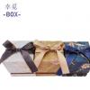 2020新款伴手礼喜糖盒网红ins礼品包装盒