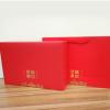茶叶包装礼品盒过年送礼 盛世繁华天地盖 四合一茶叶罐批发定制