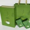 茶叶包装 绿茶满庭香2合1半斤装礼盒 茶叶罐手袋厂家批发定制