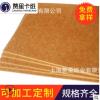 1.5mm A4 复古 牛卡纸 相册纸 厚卡纸 进口卡纸 包装用纸