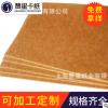 2mm 复古 牛卡纸 DIY盒子 相册纸 进口包装用纸