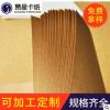 350克 0.5mm A3 牛卡纸 手工 DIY纸 相册纸 牛卡 包装用纸
