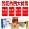 定做印刷LOGO彩色纸箱定制LED面板灯包装盒瓦楞纸盒定制生产厂家