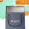 精品私人定制手提抽屉礼品盒牛皮纸盒茶叶包装纸盒皮带盒厂家直销