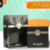 精品私人定制腰带皮带盒礼品盒首饰钱包装盒子天地盖礼品包装纸盒