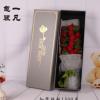 新品上市 长方形香皂花礼盒 灰色烫金礼盒加厚节日礼品包装盒