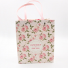 厂家手提袋购物袋 碎花精美礼品袋彩印白卡纸茶叶牛皮袋定制批发