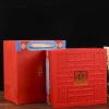 新款创意中式喜糖盒 精美礼品包装盒 结婚糖果盒子婚庆用品批发