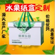 广州浩诚包装制品有限公司
