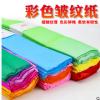 彩色皱纹纸套装 玫瑰花折纸diy手工材料 褶皱纸手搓纸10色细纹装