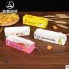 热狗盒船盒拉丝芝士热狗棒纸盒一次性外卖包装蛋包肠香肠带盖盒子