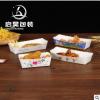 一次性免折船盒小吃纸盒油炸食品炸鸡烤翅鸡排薯条热狗鸡米花盒子