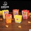 劲爆鸡米花盒免折鸡块盒一次性打包纸盒食品外卖小吃包装盒子定制