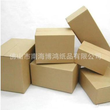 三层五层加硬淘宝纸箱大号淘宝纸箱厂家 空白5号淘宝纸箱29*17*19