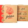 现货12寸瓦楞披萨盒配垫纸pizza box烘烤食品包装盒定制加印LOGO