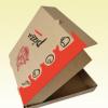 现货9寸瓦楞披萨盒配垫纸pizza box烘烤食品包装盒定制加印LOGO