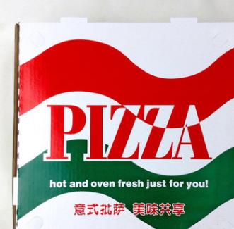 彩色披萨盒7/8 9/10/12寸瓦楞披萨盒外卖打包盒 烘焙盒可定制LOGO