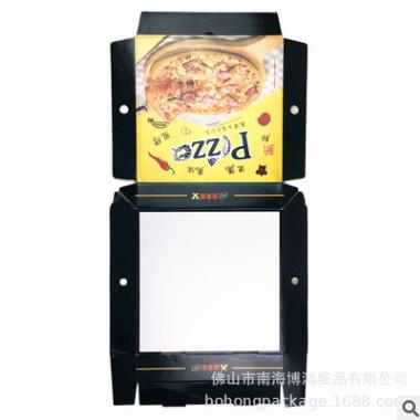 厂家批发 精美瓦楞披萨盒配垫纸pizza box烘烤食品包装盒打包盒