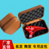 现货批发 12孔陶笛专用皮盒 陶笛保护套收纳包通用型