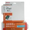 厂家定制异形彩盒 300克白卡包装印刷 礼品包装数码彩盒定制印刷