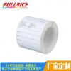 厂家定制物流标签 定做不干胶贴纸标签打印机纸物流标签批发