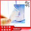 厂家定制 不干胶印刷 不干胶标签 哑银瓶贴 标签贴纸