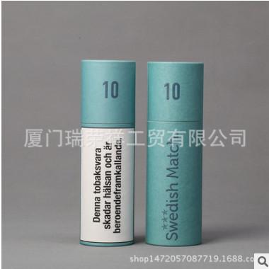 厂家订购茶叶食品纸罐纸管定做 供应包装纸管圆筒圆罐
