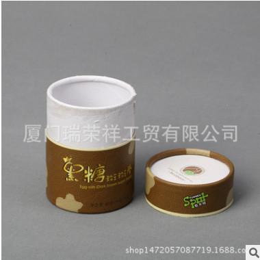 特色包装茶叶纸罐 糖果纸罐 护肤品包装圆纸筒 食品纸罐