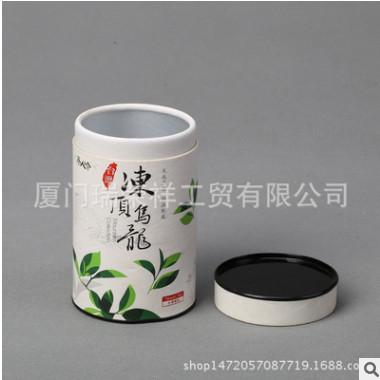 厦门实体工厂订制加工包装 纸筒 纸罐 纸筒纸管 质量保证