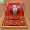 中秋月饼包装盒 礼品月饼礼盒包装盒 厂家精装月饼礼品盒定制