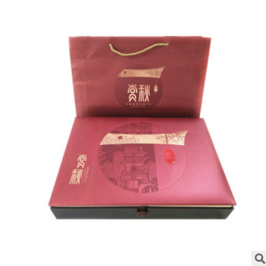 2019中秋节月饼盒新款月饼盒定制礼盒 茶叶精装月饼礼品盒