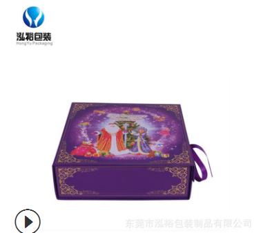 创意礼品用可折叠礼盒 东莞工厂供应礼品包装 书型盒定制