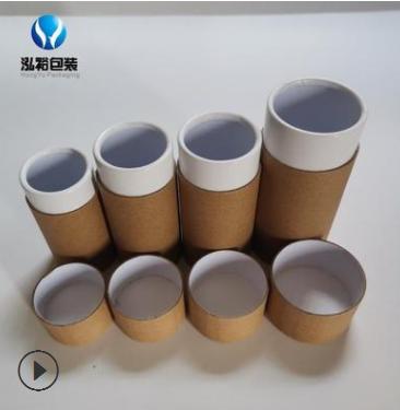 东莞市圆筒盒厂家 牛皮纸茶叶罐定做 现货牛皮纸筒盒子供应