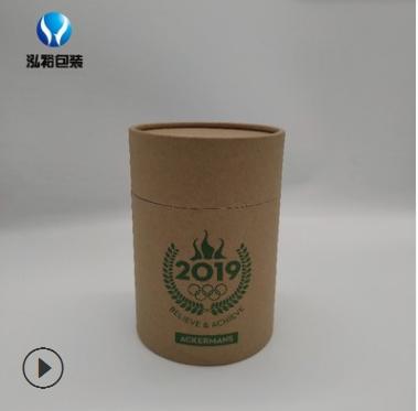 圆筒盒厂家 玻璃杯保温杯盒子 东莞纸筒厂家定制 供应纸筒包装